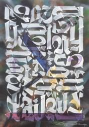 luis-legz-calegzgrafia-n-35