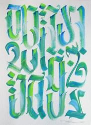 luis-legz-calegzgrafia-n17